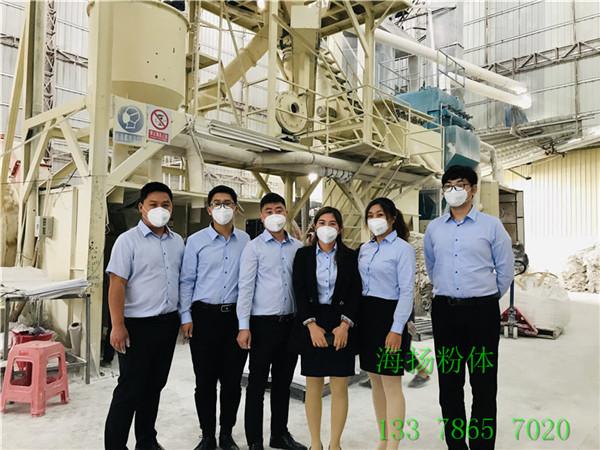 塑料硫酸钡产品